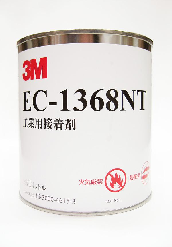 EC1368