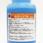 WP137--500
