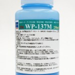 WP137--s