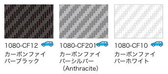 1080carbon--2