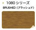 1080--brushed