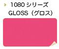 1080--gloss