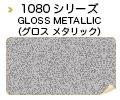 0-1080--glossmeta