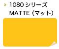 1080--matte