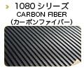 1080carbon--1