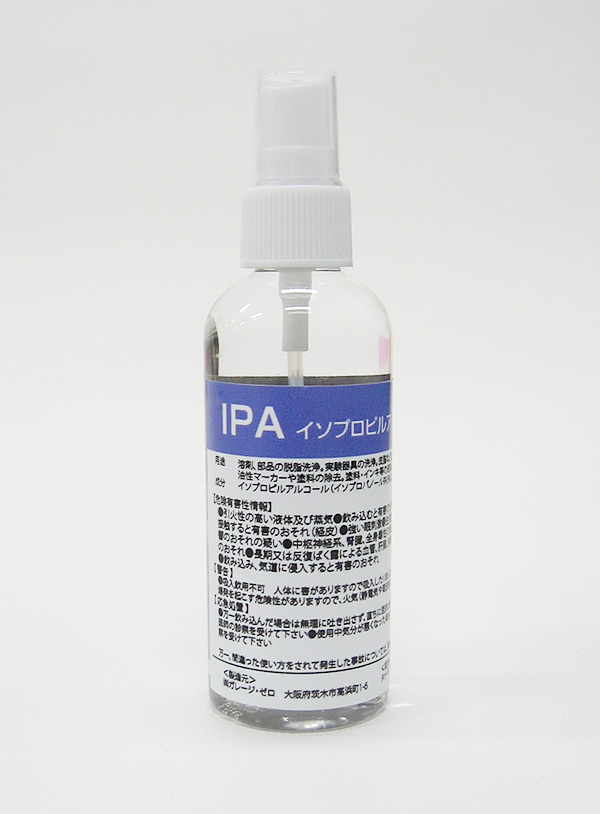 IPA100