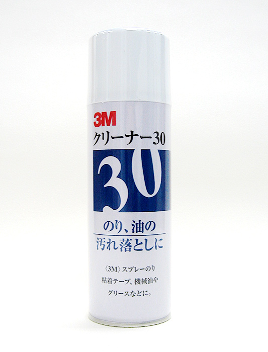cleaner30
