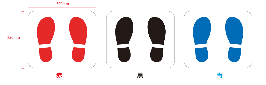 sticker--asi