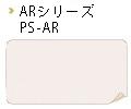 PS-AR