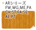 AR-etc