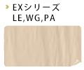 EX-WG-PA-LE