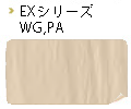 EX-WG-PA