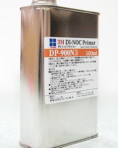 500ml_DP900