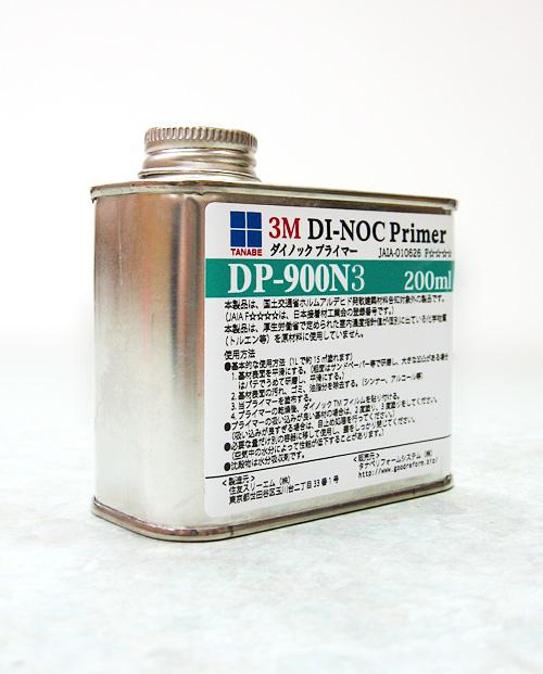 miniDP900